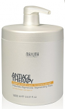Antiage Therapy Argan oil & Keratin Hair Mask 1L
